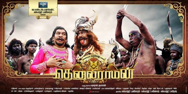 Tenaliraman Release Will Vadivelu Starrer Strike Gold At Box