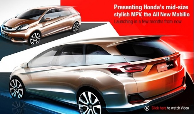 Honda Mobilio Pops up on Company's India Website, 'Launching in a Few Months'