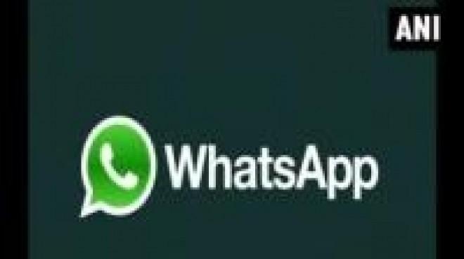 app whatsapp plus
