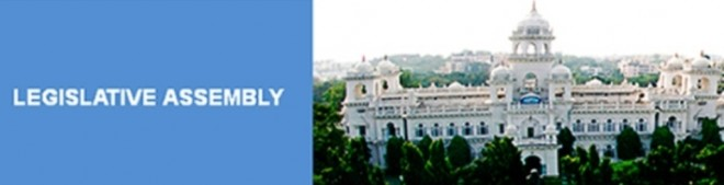 Andhra Pradesh Legislative Assembly Bhavan, Hyderabad