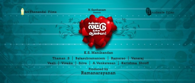 """Ramanarayanan produced Santhanam's """"Kanna Laddu Thinna Aasaiya"""""""