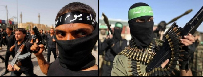 There are several differences between ISIS and Hamas
