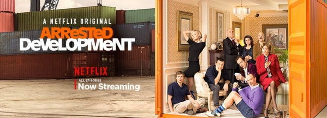 Arrested Development back for another season