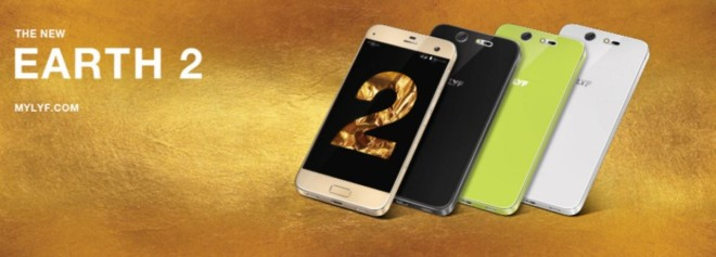 Reliance LYF Earth 2 with retina scanner launched in India; price, specifications