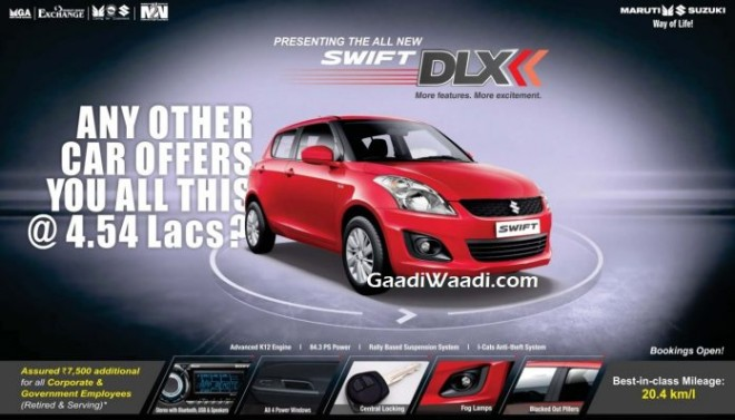 Maruti Suzuki Swift DLX limited edition launch