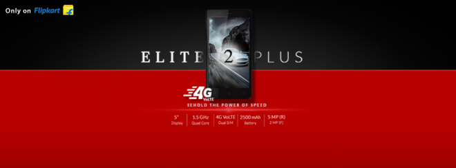 Swipe Elite 2 Plus launched in India: Available exclusively on Flipkart