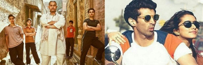 Dangal vs OK Jaanu box office collection