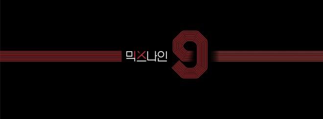 MIXNINE JTBC program