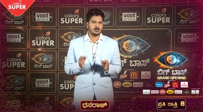 Bigg Boss Kannada 6: Contestant 18 - Dhanraj