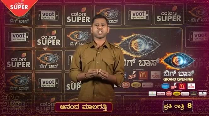 Bigg Boss Kannada 6: Contestant 16 - Anand