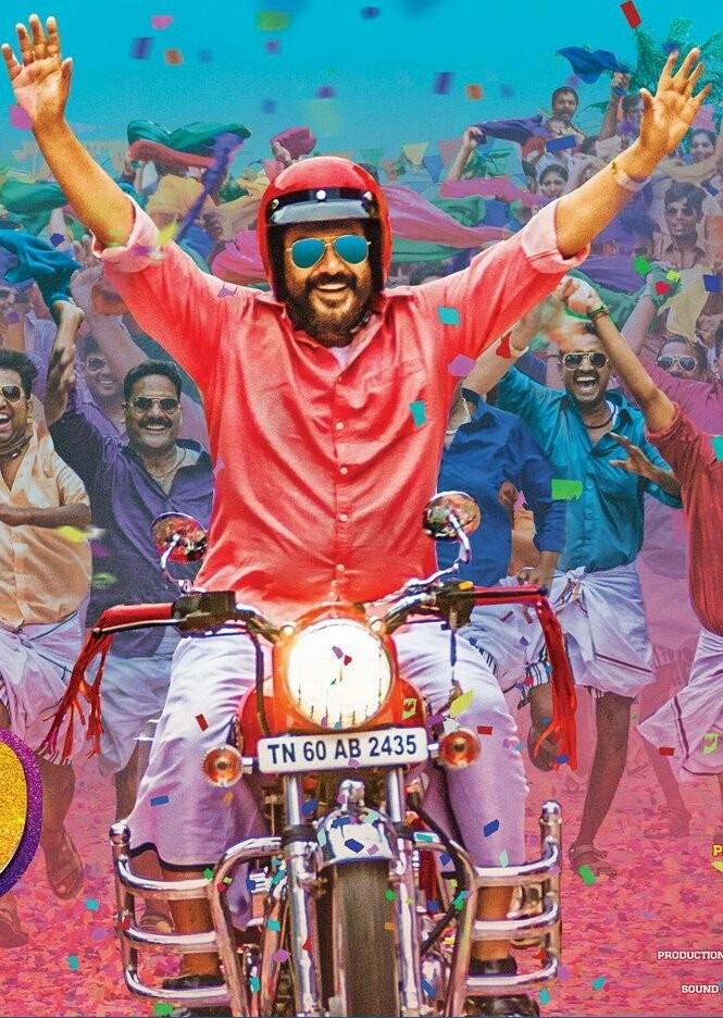 Thala Ajith,Viswasam second look,Viswasam second look poster,Viswasam poster,Viswasam movie poster,Ajith Viswasam