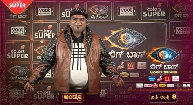 Bigg Boss Kannada 6: Contestant 2 - Andrew aka Andy