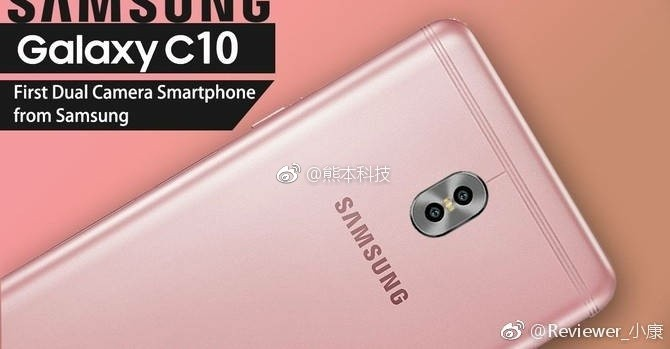 Galaxy C10 (Rose Gold model)