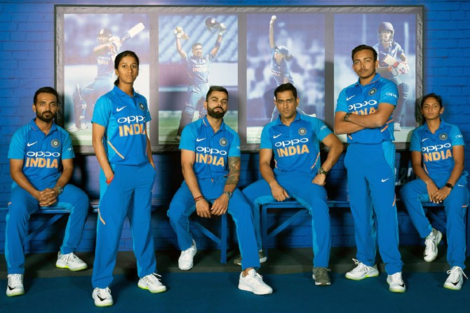 Indian cricket team new jersey