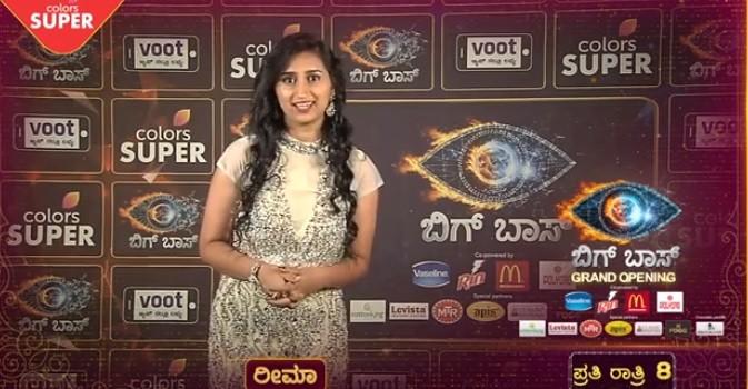 Bigg Boss Kannada 6: Contestant 13- Reema