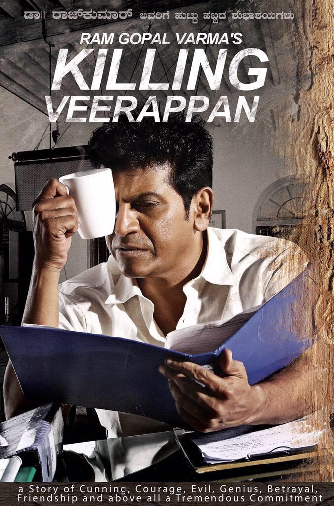 Veerappan,kannada movie Veerappan,Ram Gopal Varma movie,Shiva Rajkumar,Veerappan movie stills,Veerappan movie pics,Shiva Rajkumar as Veerappan,shiva anna,Rajkumar
