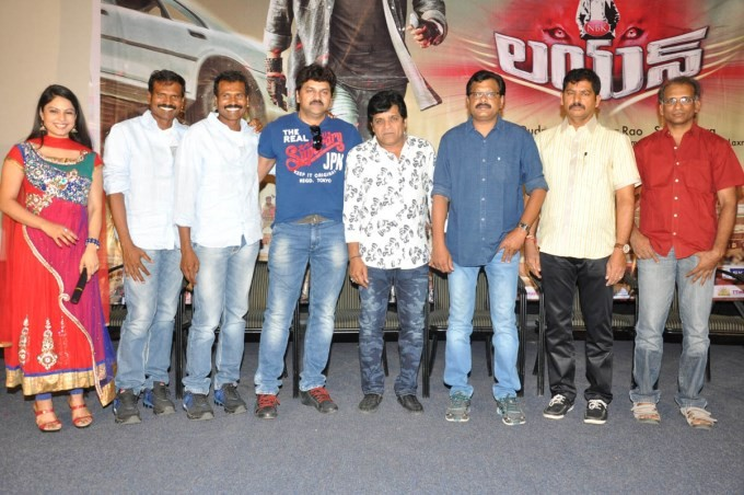 Lion Movie Press Meet,telugu movie Lion Movie Press Meet,Lion,telugu movie Lion,ali,actor ali,Balakrishna,Balakrishna lion movie press meet