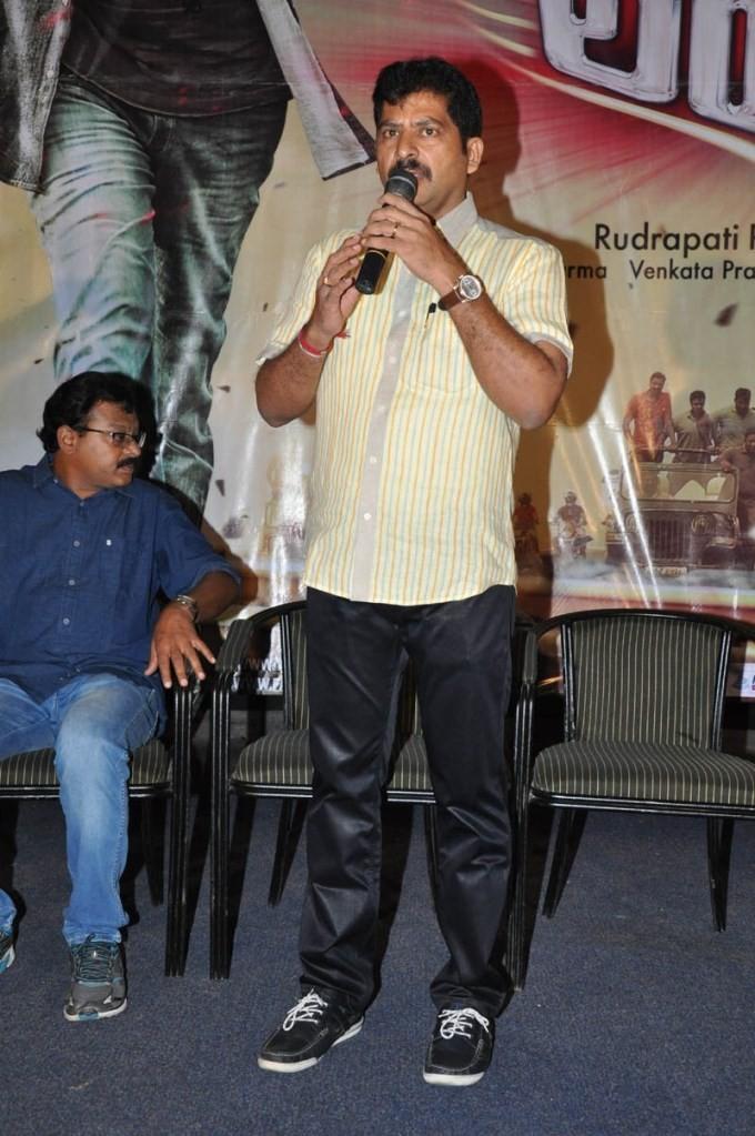 Lion Movie Press Meet,telugu movie Lion Movie Press Meet,Lion,telugu movie Lion,ali,actor ali,Balakrishna,Balakrishna lion movie press meet