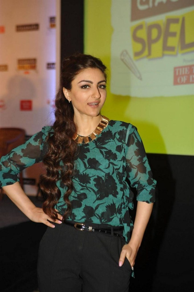 Soha Ali Khan,actress Soha Ali Khan,bollywood actress Soha Ali Khan,Soha Ali Khan pics,Soha Ali Khan images,Soha Ali Khan photos,Soha Ali Khan stills,Soha Ali Khan hot pics,hot Soha Ali Khan,Soha Ali Khan Latest Pics,Soha Ali Khan Latest images,Soha Ali K