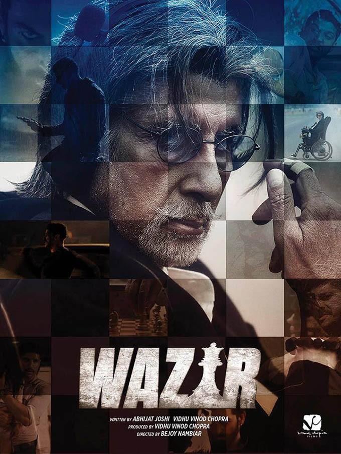 Amitabh Bachchan's Wazir First Look,Wazir First Look,Wazir,bollywood movie Wazir,Amitabh Bachchan,actor Amitabh Bachchan,Amitabh Bachchan in wazir,Wazir movie pics,Wazir movie stills,Wazir poster,Wazir movie poster