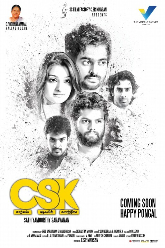 CSK,tamil movie CSK,CSK movie stills,CSK movie pics,CSK movie photos,tamil movie pics,tamil movie stills