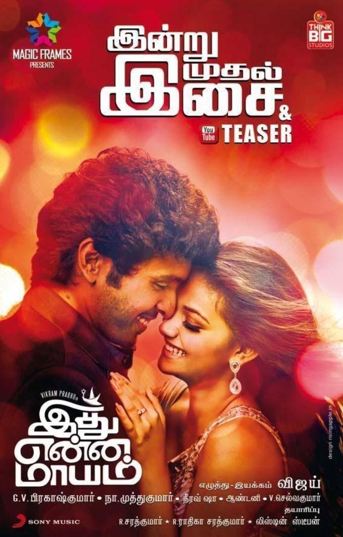 Idhu Enna Maayam,tamil movie Idhu Enna Maayam,Vikram Prabhu and Keerthi Suresh,Vikram Prabhu,Keerthi Suresh,Idhu Enna Maayam Movie Stills,Idhu Enna Maayam Movie pics,Idhu Enna Maayam Movie images,Idhu Enna Maayam Movie photos,Idhu Enna Maayam Movie pictur