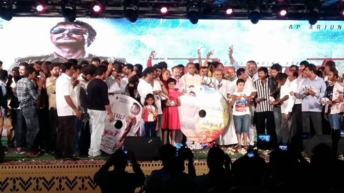 Darshan,Mr. Airavata Audio Launch,Mr. Airavata,Mr. Airavata Audio Launch pics,Mr. Airavata Audio Launch images,Mr. Airavata Audio Launch photos,Mr. Airavata Audio Launch stills,Mr. Airavata Audio Launch pictures,ravichandran,ravichandran at Airavata Audio