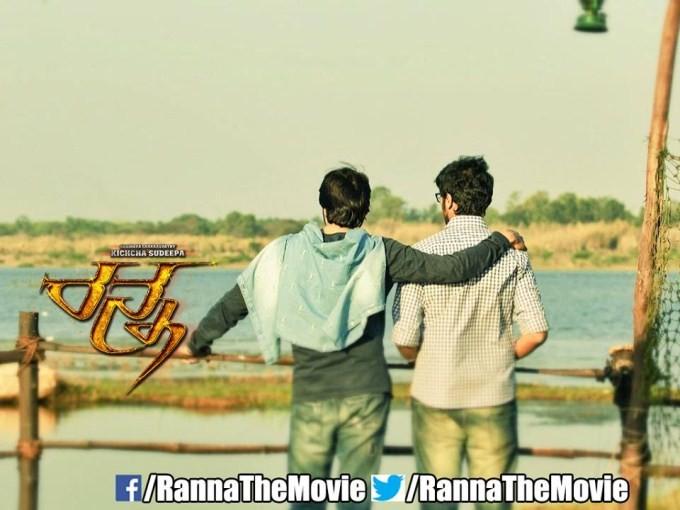 Ranna,kannada movie Ranna,Ranna movie stills,Ranna movie Pics,Kiccha Sudeep,Sudeep,Rachita Ram,Haripriya,Madhoo