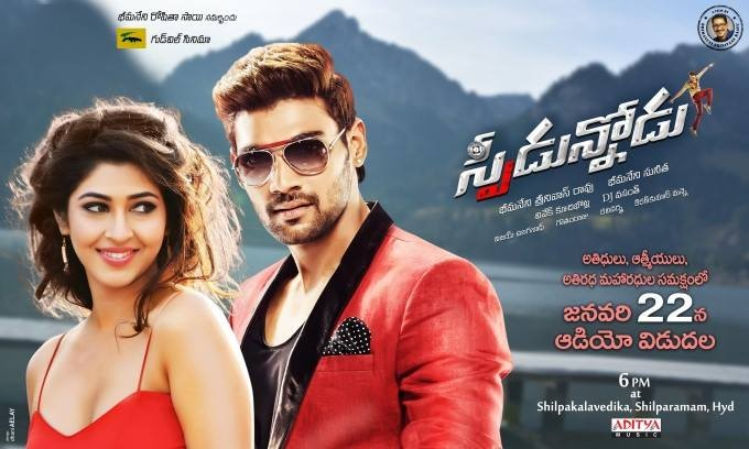 Bellamkonda Sreenivas,Speedunnodu first look poster,Speedunnodu first look,Speedunnodu poster,Sonarika Bhadoria,Speedunnodu movie stills,Speedunnodu movie pics,Bellamkonda Sreenivas new movie