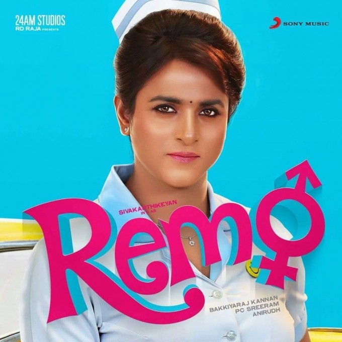 Sivakarthikeyan,Sivakarthikeyan in Remo,Remo,Rajanikanth,Kamal Hassan,Vijay,Suriya,Rajanikanth in lady get-up,Kamal Hassan in lady get-up,Vijay in lady get-up,Suriya in lady get-up,Vikram in lady get-up