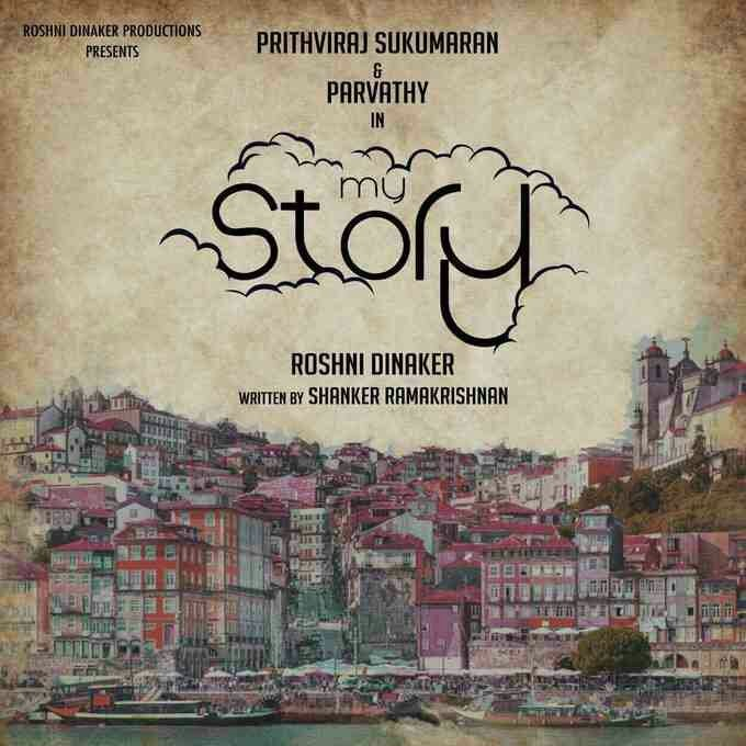 Prithviraj Sukumaran,Parvathy,Prithviraj Sukumaran in Ennu Ninte Moideen,Ennu Ninte Moideen movie stills,Ennu Ninte Moideen movie pics,Ennu Ninte Moideen movie im,My Story film,my story film poster