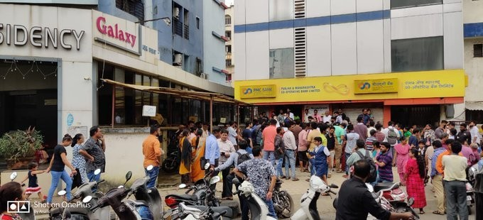 PMC Bank customers panic after RBI restricts withdrawals
