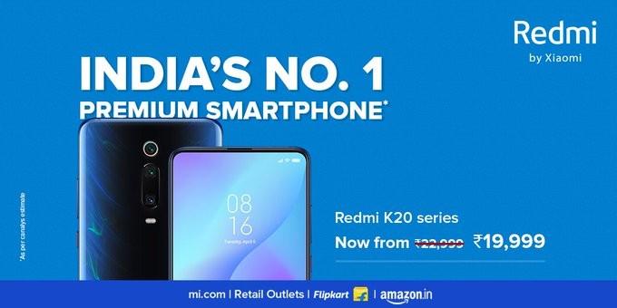 Redmi K20 series price slashed in India