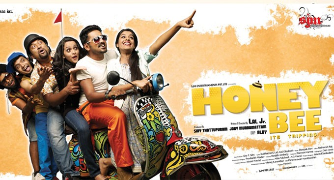 Honey Bee 2 first-look poster out