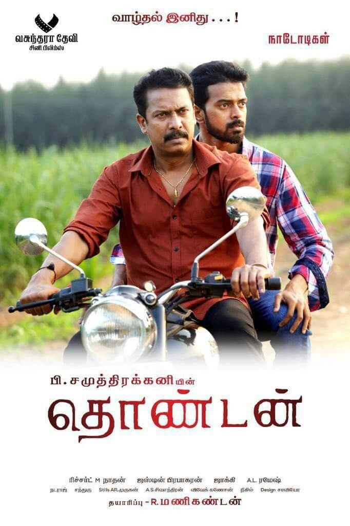 Vikranth,Samuthirakani,Sunaina,Thondan first look poster,Thondan,Thondan poster,Thondan first look,tamil movie Thondan,Thondan pics,Thondan images,Thondan photos,Thondan stills,Thondan pictures