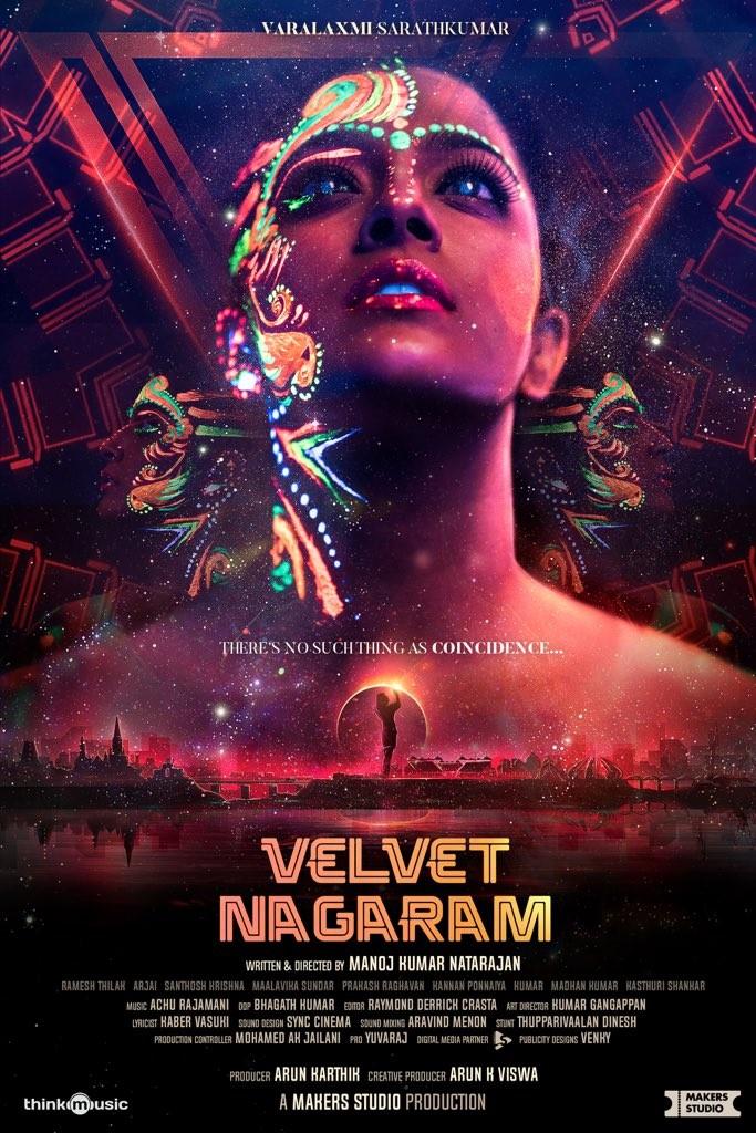 Varalaxmi Sarathkumar,actress Varalaxmi Sarathkumar,Velvet Nagaram first look,Velvet Nagaram poster,Velvet Nagaram movie poster,Velvet Nagaram,Velvet Nagaram pics,Velvet Nagaram images