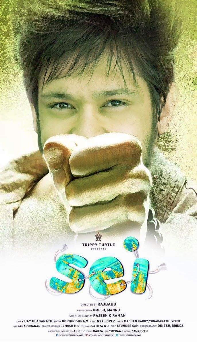 Sei,Sei movie stills,Nakul,Nakul in Sei,Sei movie posters,Sei movie pics,Sei movie images,Sei movie photos,Sei movie pictures,tamil movie Sei,Aanchal Munjal,Nakul and Aanchal Munjal,Raj Babu