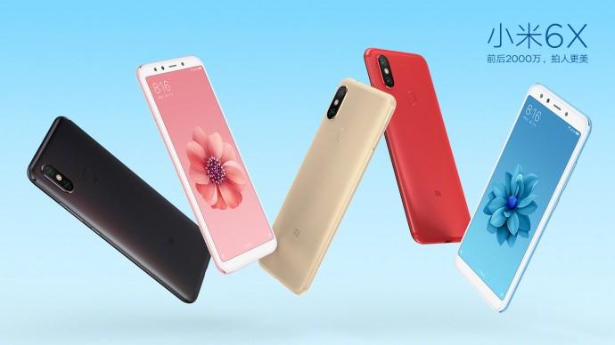 Xiaomi Mi 6X color options