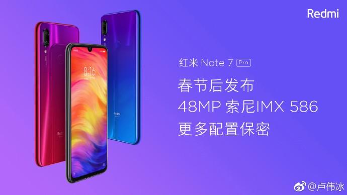 Redmi Note 7 Pro price tipped