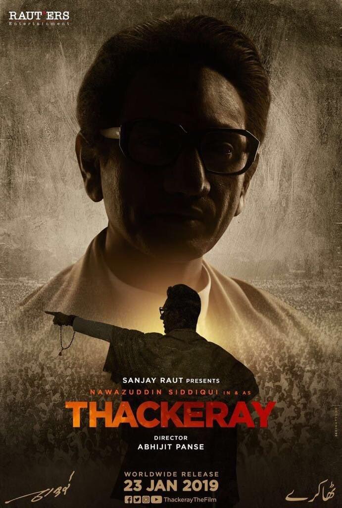 Nawazuddin Siddiqui,Nawazuddin Siddiqui as Thackeray,Thackeray,Thackeray first look,Thackeray first look poster,Thackeray poster,Thackeray movie poster