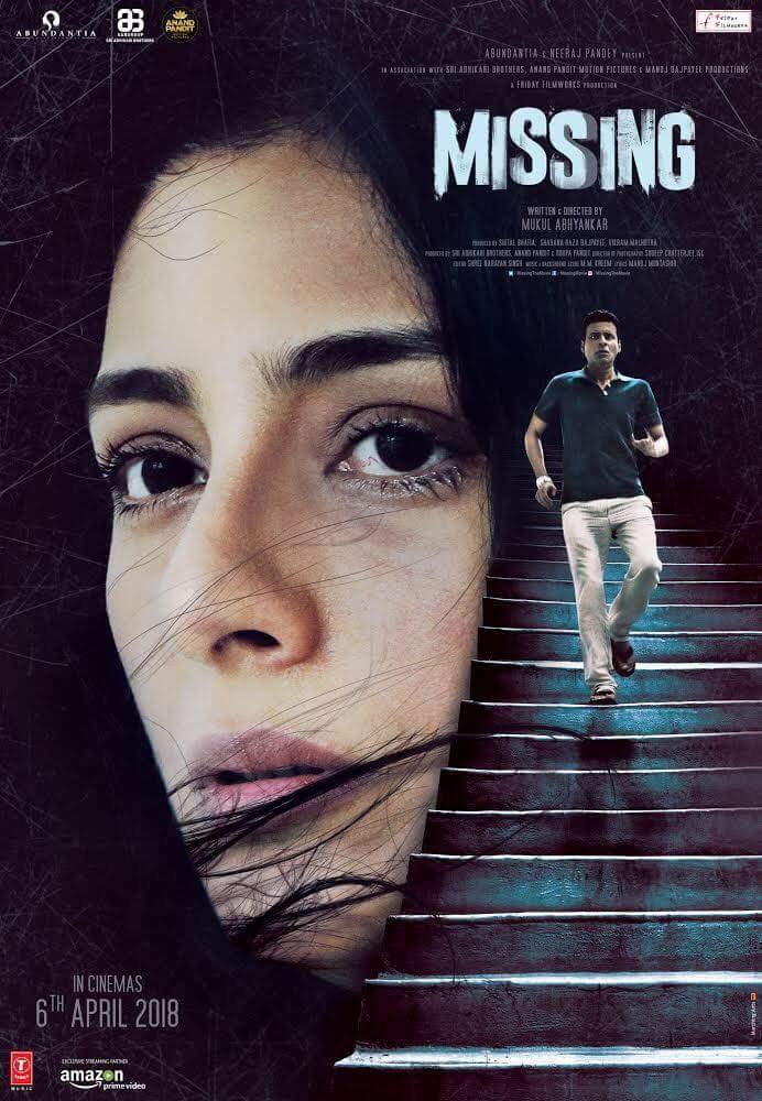 Tabu,Manoj Bajpayee,Annu Kapoor,Missing first look poster,Missing first look,Missing poster,Missing movie poster,Tabu Missing
