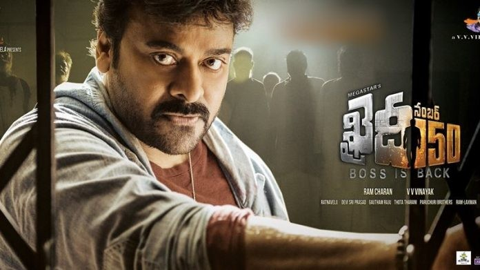 Khaidi No. 150, chiranjeevi, Khaidi 150 chiranjeevi, Khaidi review