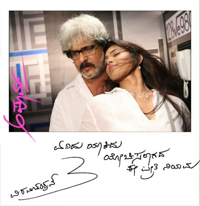 Apoorva,Apoorva movie stills,Apoorva movie pics,Apoorva movie images,Apoorva movie photos,Apoorva movie pictures,Ravichandran,Sudeep,Vijay Raghavendra,Ravishankar,V. Ravichandran