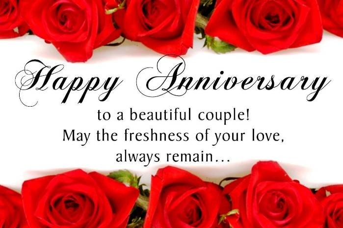 Wedding Anniversary Picture Greetings,Wedding Anniversary Greetings,Wedding Anniversary quotes,Wedding Anniversary sms,wedding anniversary gift,Wedding anniversary,Anniversary Cards,Anniversary Wishes,Wedding wishes