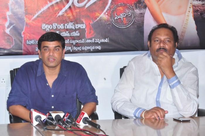 Ganga Movie Successmeet,Ganga Successmeet,Ganga Movie Successmeet pics,Ganga Movie Successmeet photos,Raghava Lawrence,Dil Raju,Bellamkonda Suresh,Ganga Movie Successmeet stills,Ganga Movie Successmeet images