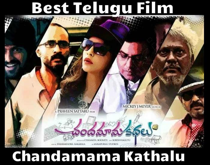 62nd National Film Awards Winners Photos,62nd National Film Awards Winners,62nd National Film Awards,National Film Awards,film awards,national awards