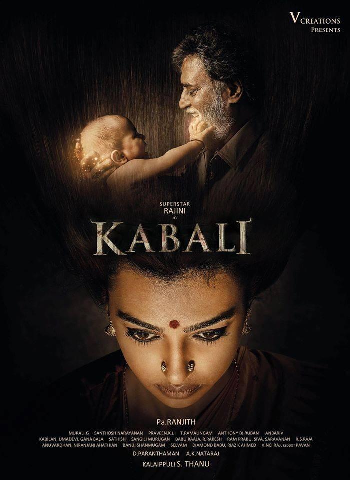 Kabali,Kabali release,Kabali movie stills,Pa Ranjith,Rajinikanth,Radhika Apte,Dinesh,Kalaiarasan,Ritwika,Kabali movie pics,Kabali movie images,Kabali movie photos,Kabali movie pictures