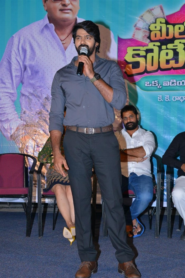 Telugu movie Meelo Evaru Koteeswarudu Teaser launched in Hyderabad. Celebs like Naveen Chandra, Shruti Sodhi, Producer KK Radha Mohan, Director E. Sattibabu, Prudhvi Raj and others graced the event.