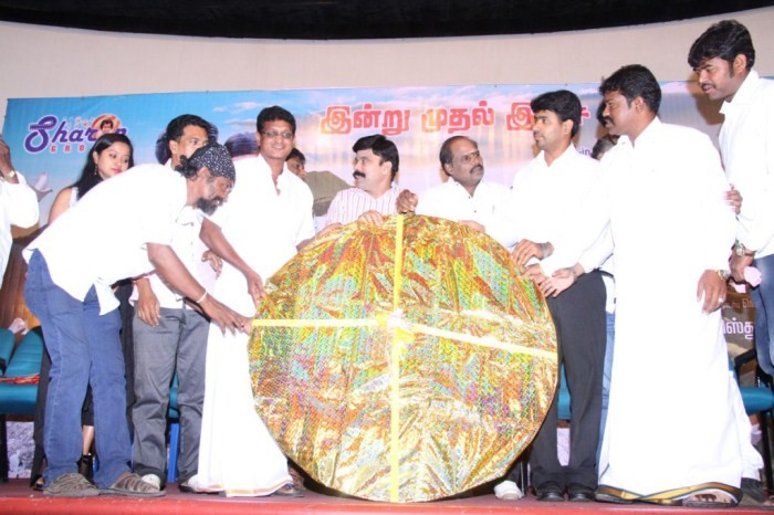Ariyamai Movie Audio Launch,Ariyamai,Tamil movie Ariyamai,Ariyamai movie pics,Ariyamai movie stills,Ariyamai movie images,audio launch event,event