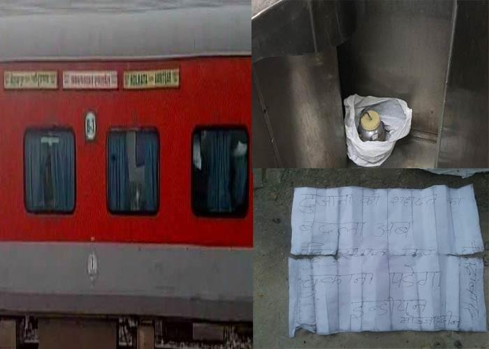 Akal Takht Express in UP,Akal Takht Express,bomb in Akal Takht Express,Akal Takht Express low-intensity explosive,Akal Takht Express bomb,Abu Dujana,LeT millitant Abu Dujana